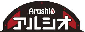 アルシオ公式サイト